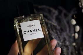 Jersey Chanel